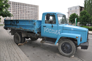 Locked truck near the Donetsk Regional Council