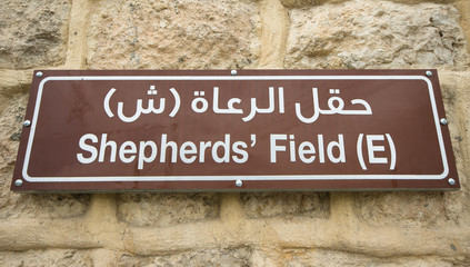 Shepherds' Fields Church sign at Beit Sahour, Bethlehem - Israel