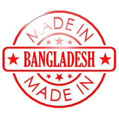 Made in Bangladesh red seal