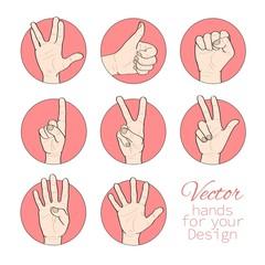 Vector set of hands