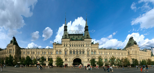 Exterior view of the State Department Store in Red Square. Mosc