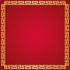 Chinese Oriental Design background