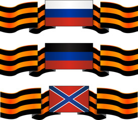 set of flags of russia, donetsk and novorossiya