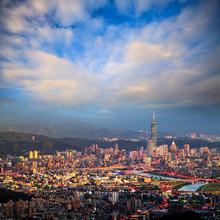 the view of Taipei city, Taiwan