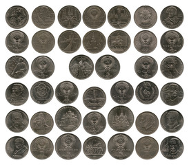 Memorable and jubilee coins of the Soviet Union