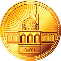 vector Arab gold dinar coin with the image of the mosque