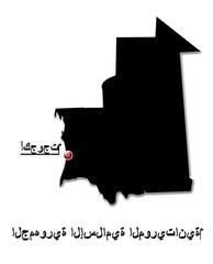 Black map of Islamic Republic of Mauritania in Arabic