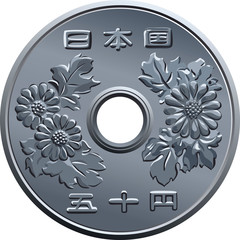 vector Japanese fifty Yen coin