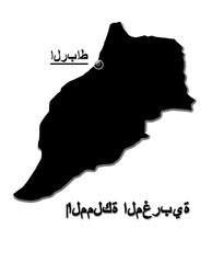 Map of Morocco in Arabic isolated
