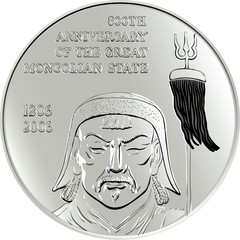 vector Mongolian money silver commemorative coin with the image
