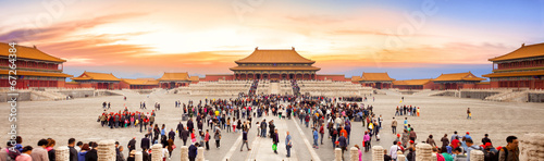 In de dag Aziatische Plekken Forbidden City in Beijing