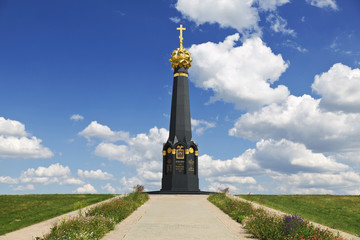 Main Monument to the heroes of the Battle of Borodino