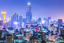 壁紙(ウォールミューラル) - Night view of the city in Kaohsiung - Taiwan