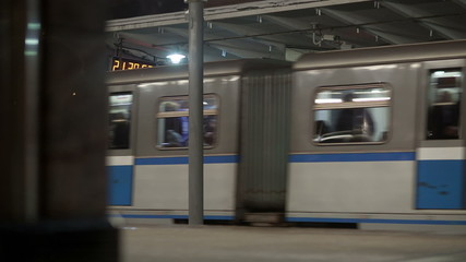 Trains at metro station in Moscow