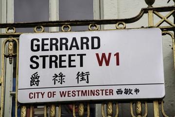 Gerrard Street Sign