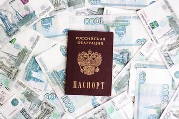 Паспорт с деньгами