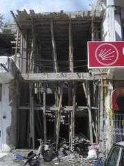 Baustelle in der Türkei