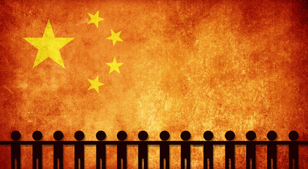 China national solidarity