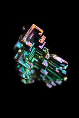 bismuth (bismuthium) metal