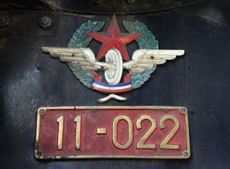 Old logo of discontinued yugoslavia railways