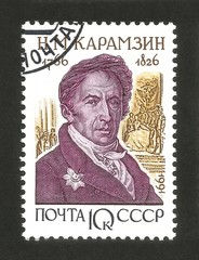 The great reformer of the Russian language