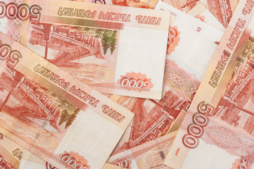 Russian banknotes. Five Thousand Rubles