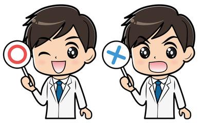 まるばつ札を上げる医者