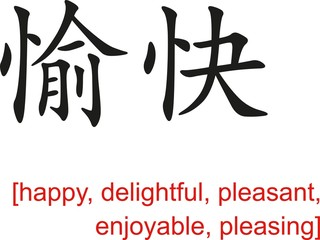 Chinese Sign for happy, delightful, pleasant,enjoyable,pleasing