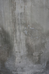 Cracked old gray cement concrete stone wall vintage dirty