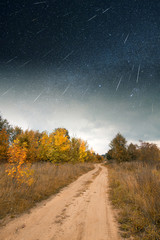 road under starlight.  Elements of this image furnished by NASA