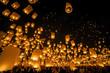 Loi Krathong and Yi Peng Festival, Chiang mai, Thailand - 67400589