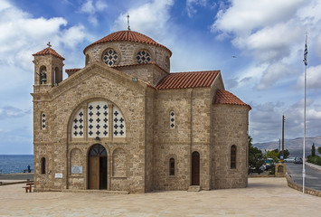 Agioi Anargyroi church.