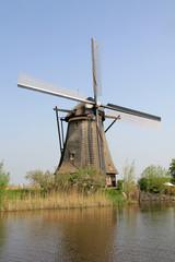 The Dutch windmill.