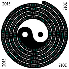 English calendar for 2015 on spiral shape and yin yang symbol