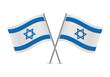 Israel Flags. Vector illustration. - 67438321