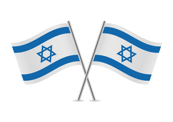 Israel Flags. Vector illustration.
