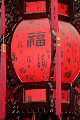 Traditional red Chinese lantern, Beijing, China