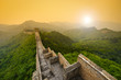 canvas print picture - Great Wall of China