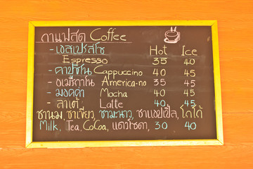 coffee and beverage menu on wall