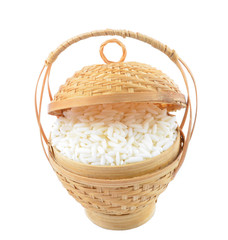 Rice in basket