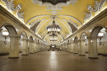 "Station of the Moscow metro ""Komsomolskaya"""