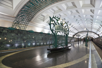 "Station of the Moscow metro station ""Slavic Boulevard"""