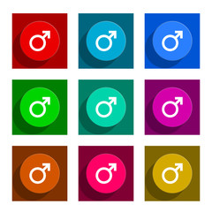 male flat icon vector set