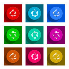 puzzle flat icon vector set