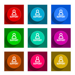 support flat icon vector set