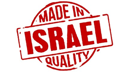 Red Rubber Stamp Made In Israel