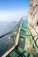 Tianmen Mountain China