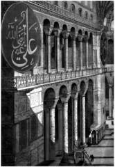 Istanbul - St Sophia : Inside - 19th century