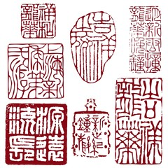 Chinese Oriental seals,traditional stamp