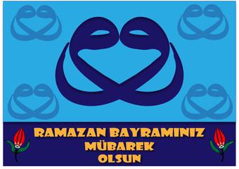 ramazan 4